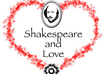 record a love sonnet from Shakespeare for your loved one small1