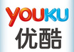 upload your video to youku, the Chinese youtube small1