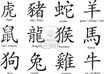 translate traditional Chinese to English up to 500 characters
