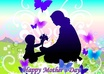 send you a beautifully written heartfelt Mothers Day poem for your Mom