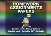 do your homework / assignments / projects / essay small1