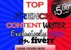 write original and clean French content up to 250 words for your French website or blog