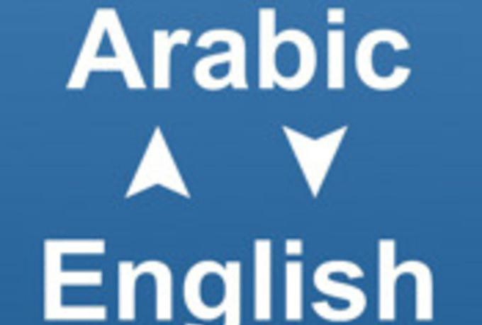 Web Translation