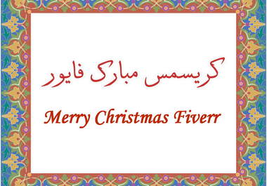 ... funny voicemail greetings merry christmas greeting clean funny jokes