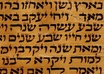 translate ancient Hebrew